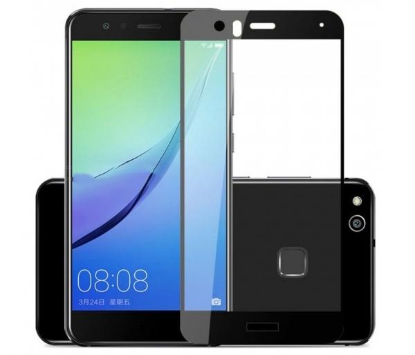 Folie sticla securizata Full Glue Huawei P10 Lite, Black